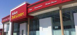Do it Best Member Opening First Store in Saudi Arabia