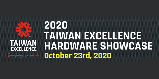 taiwan excellence hardware showcase